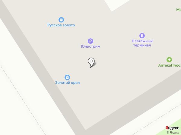 Золотой Орел на карте Брянска