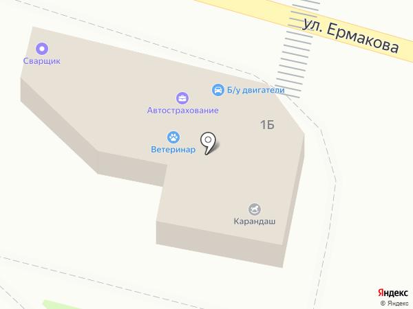 Компания по автострахованию на карте Брянска