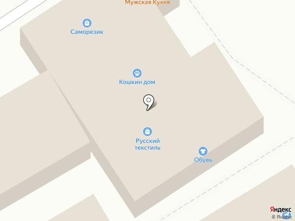 Эко-стиль на карте Брянска