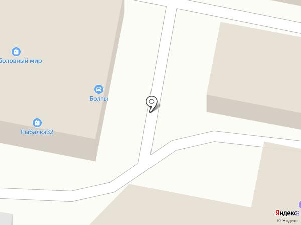 Магазин автотоваров на карте Брянска