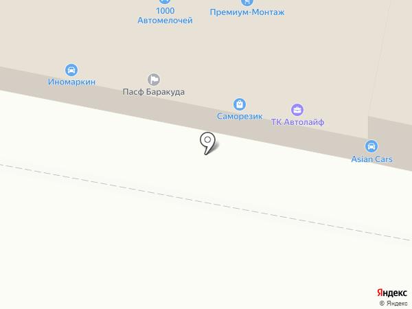 A-detal на карте Брянска