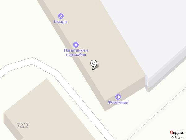 ФотоГений на карте Брянска