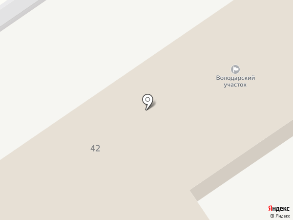 Брянский городской водоканал, МУП на карте Брянска