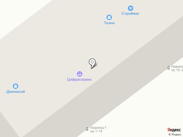 Дионисий на карте Брянска