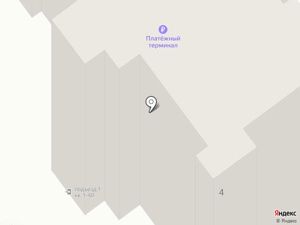 Цветочный магазин на ул. Никитина на карте Брянска