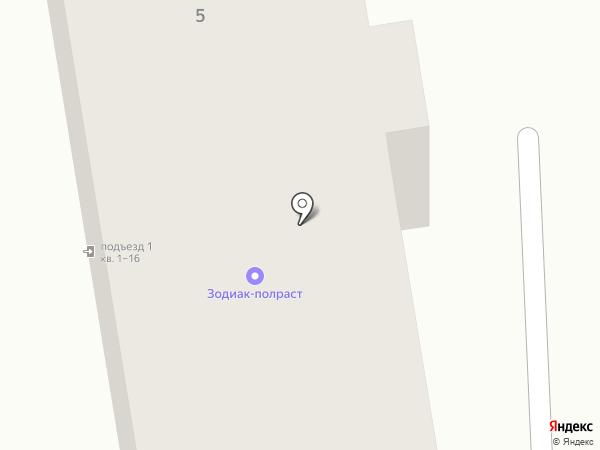 Торговая компания на карте Брянска