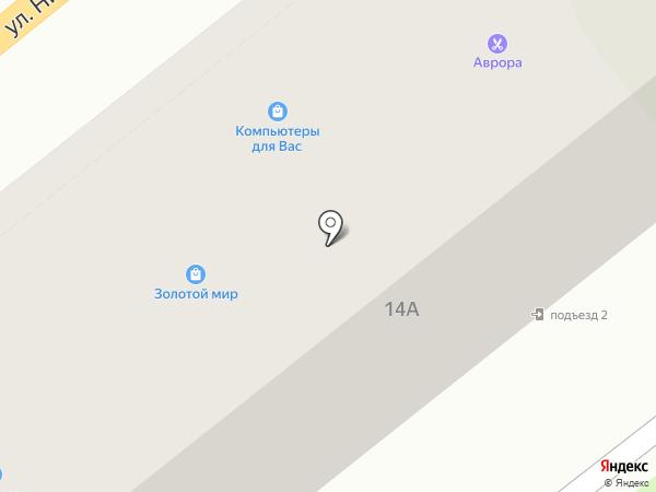Юнайф на карте Брянска
