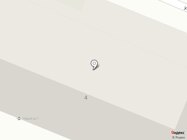 Телерадиомастерская на карте Брянска