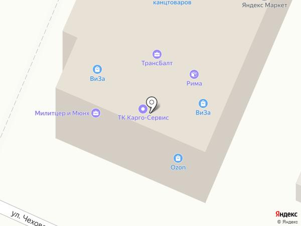 Милитцер и Мюнх, ЗАО на карте Брянска