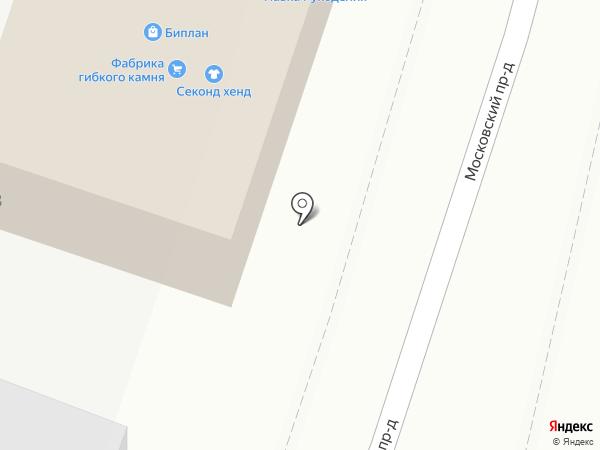 Секонд-хенд на карте Брянска
