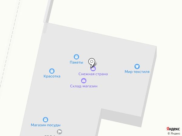 Система на карте Брянска