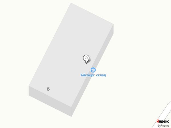 Айсберг на карте Брянска
