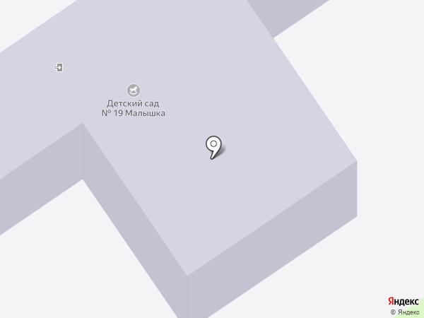 Детский сад №19 на карте Брянска