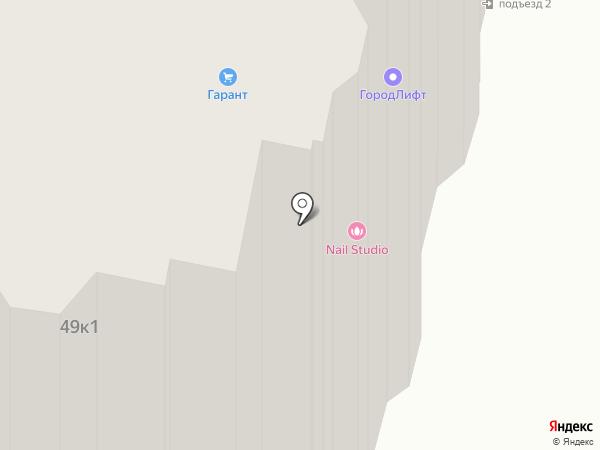 Адвокатский кабинет Бескова С.В. на карте Брянска