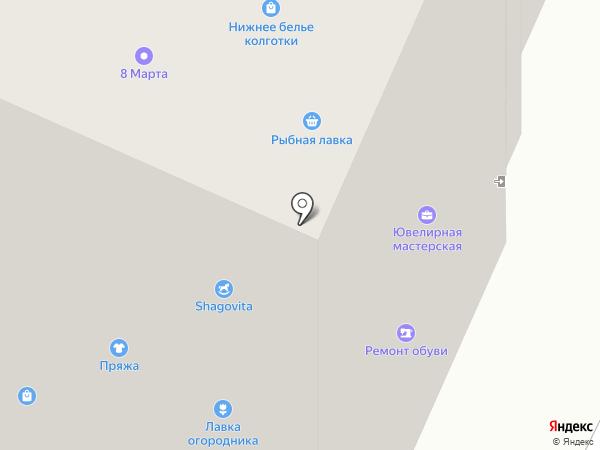Цветы на карте Брянска