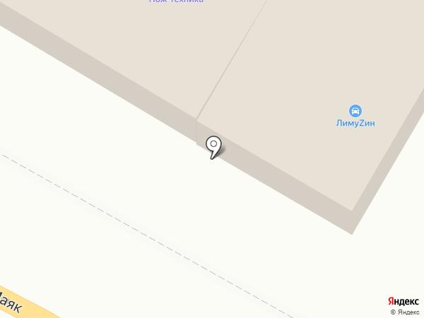 Маяк эконом, продовольственный магазин на карте Брянска