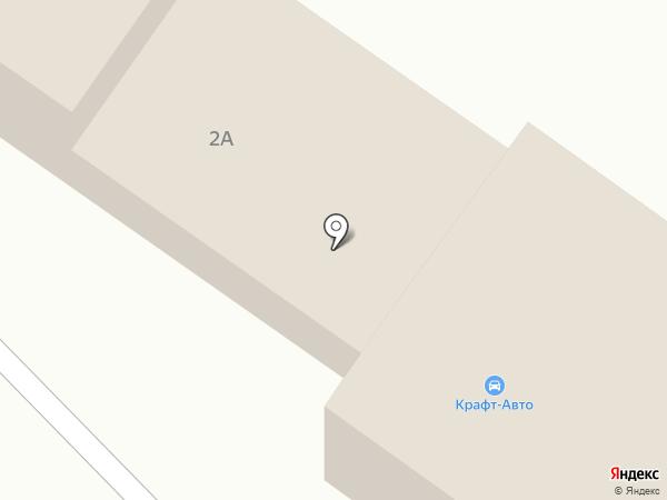 Ойл Сервис на карте Брянска