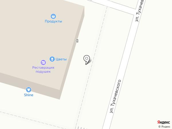 Мастерская по ремонту подушек на карте Брянска