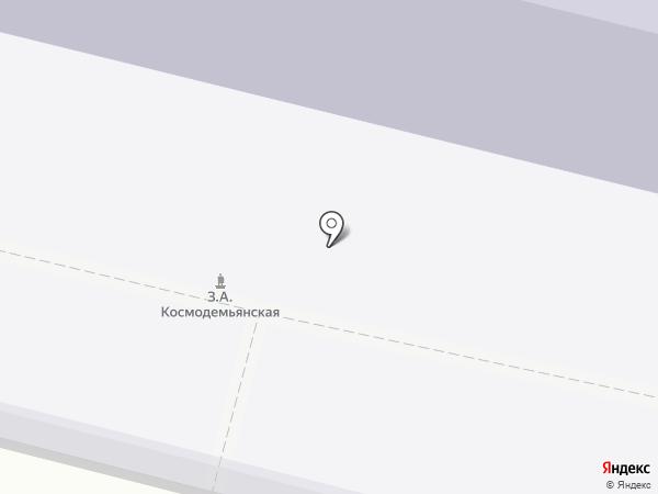 Средняя общеобразовательная школа №35 на карте Брянска