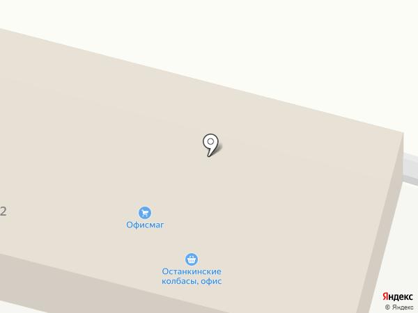 Авто партнер на карте Брянска