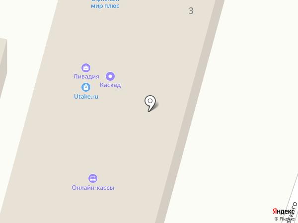 БрянскАльянсСтрой на карте Брянска