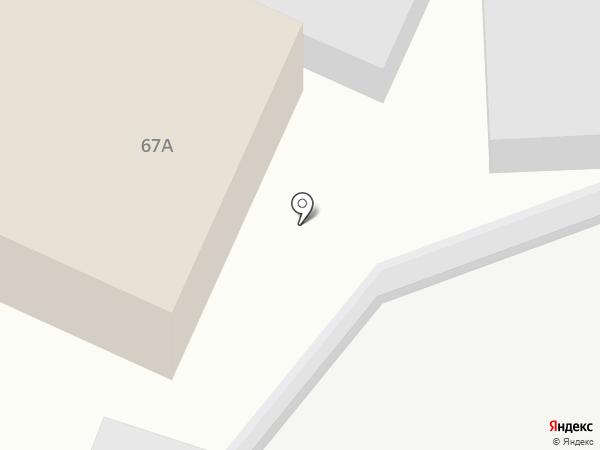 Магазин предметов гигиены на карте Брянска
