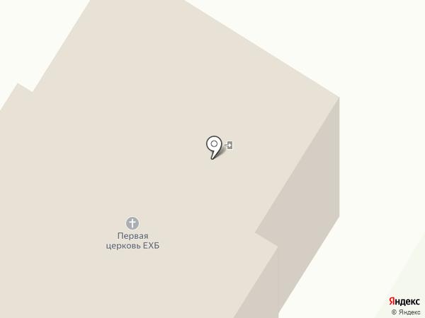 Первая баптистская церковь г. Брянска на карте Брянска