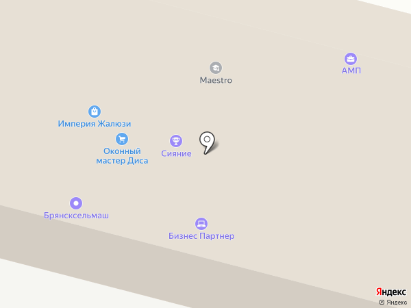 Империя Жалюзи на карте Брянска