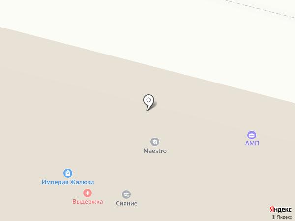 PHOTO BOUTIQUE на карте Брянска