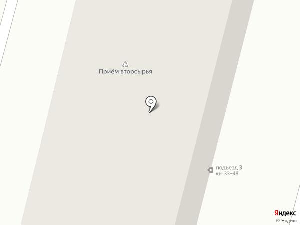Gross House на карте Брянска