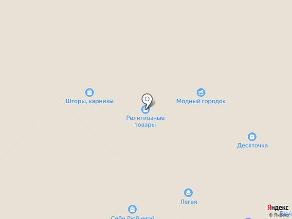 iMaster на карте Петрозаводска