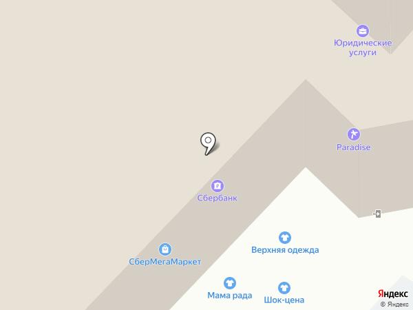 Мама Рада на карте Петрозаводска