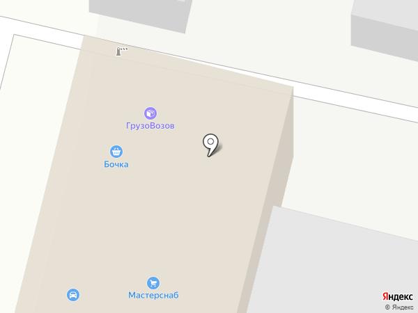 Грузчиков Сервис на карте Брянска
