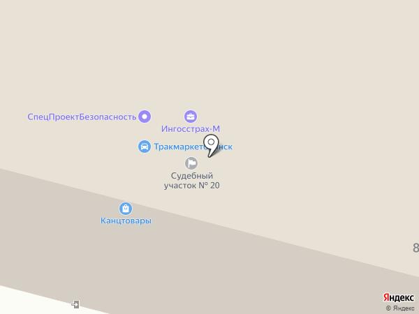Мировые судьи Фокинского района на карте Брянска