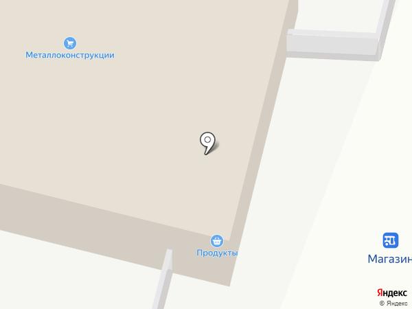 Магазин продуктов на карте Брянска