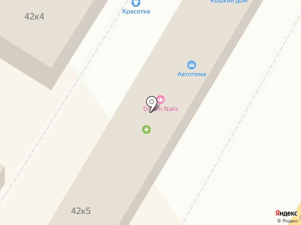 GSM Dоктор на карте Брянска