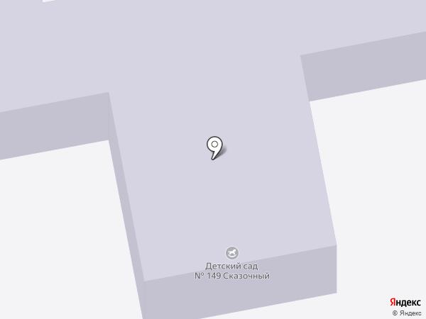 Детский сад №149 на карте Брянска
