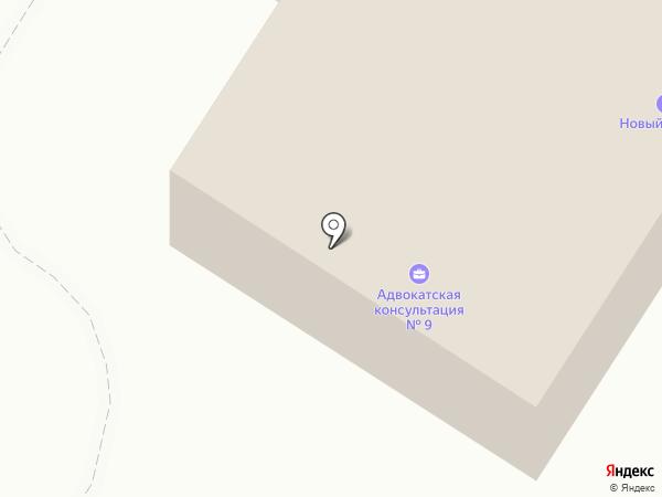 Адвокатская консультация №9 на карте Брянска