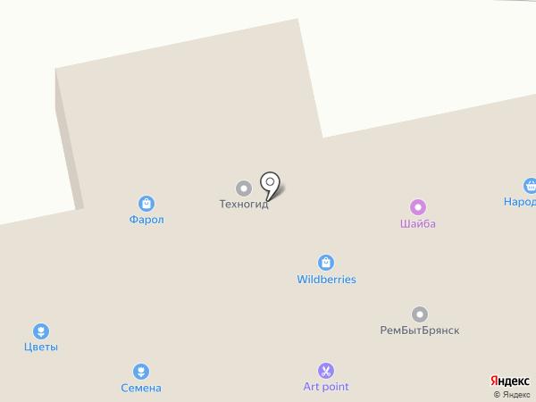 Семена, магазин Кривогова В.М. на карте Брянска