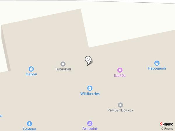 Rehau на карте Брянска