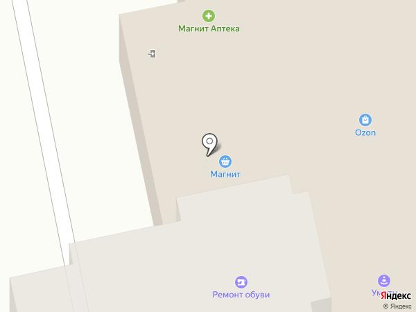 My Box на карте Брянска