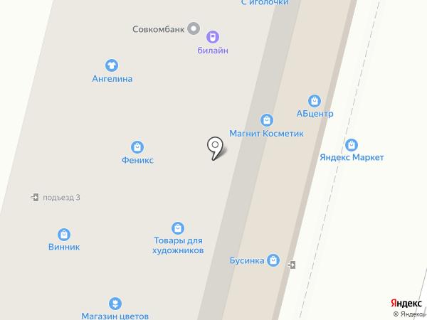 Настасья на карте Брянска