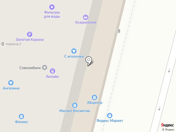 Магнит Косметик на карте Брянска