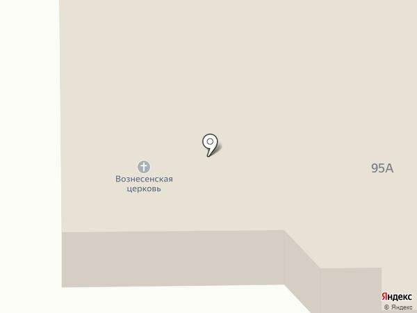 Храм Вознесения Господня на карте Брянска