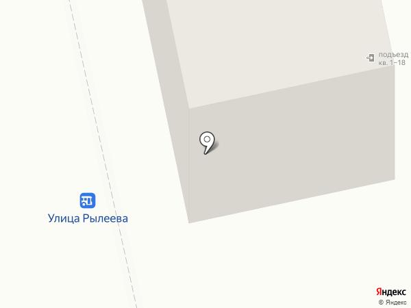 ОПС на карте Брянска