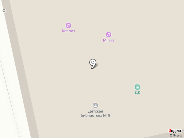 Детская библиотека №9 на карте Брянска