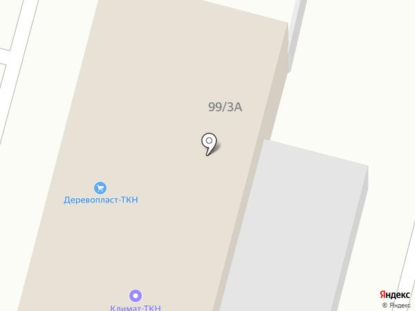 Мойдодыр на карте Брянска