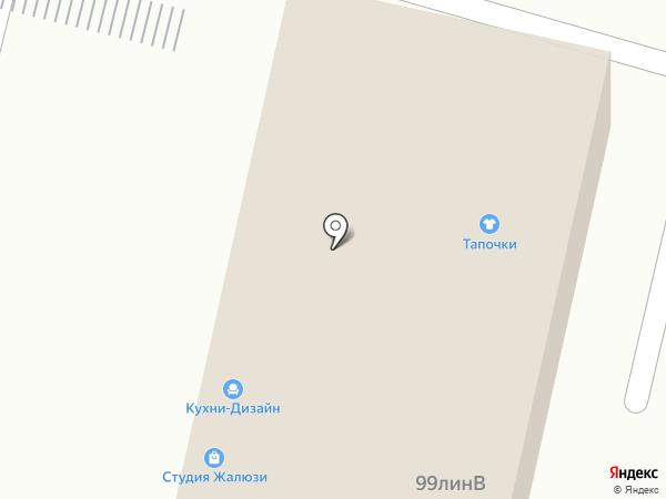 Кухни-Дизайн на карте Брянска