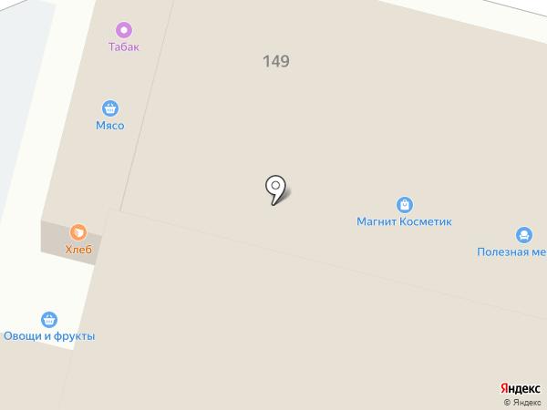 ДВЕРИ+ на карте Брянска