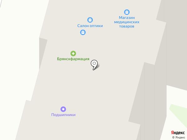 Магазин подшипников на карте Брянска